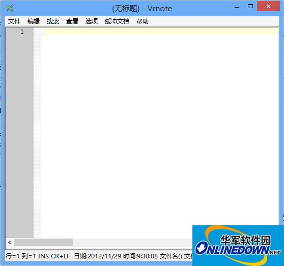 按键精灵脚本编辑器 1.7.7 绿色免费版