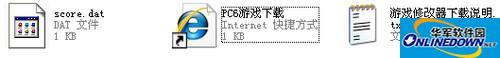 东方心绮楼全人物通关存档 PC版