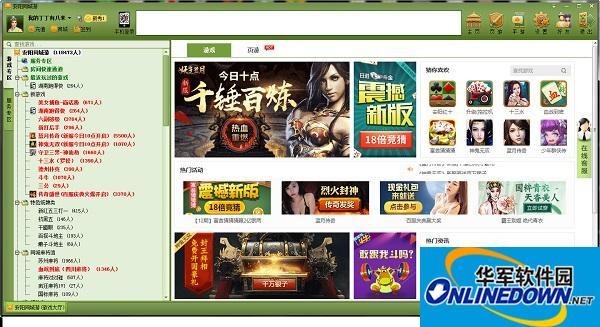 安阳同城游戏大厅 v26.4官方版