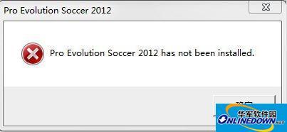 实况足球2012正式版注册表导入工具 v1.0