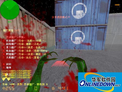 cs1.6僵尸地图 PC版