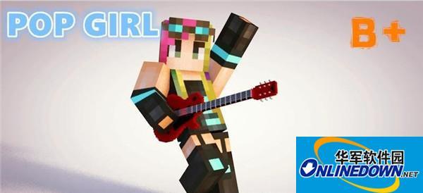 我的世界摇滚女孩电子朋克猎人等皮肤合集 PC版