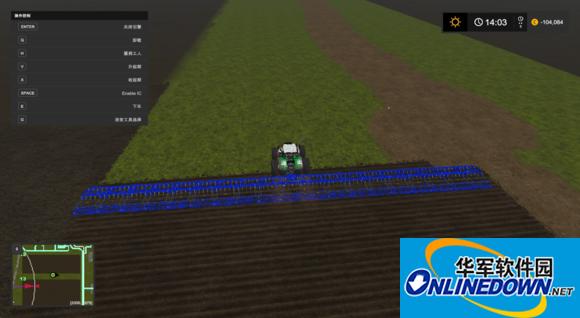 模拟农场17耕机50米MOD PC版