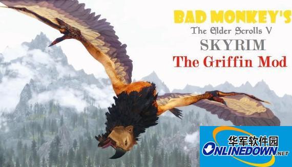 上古卷轴5狮鹫来袭MOD PC版