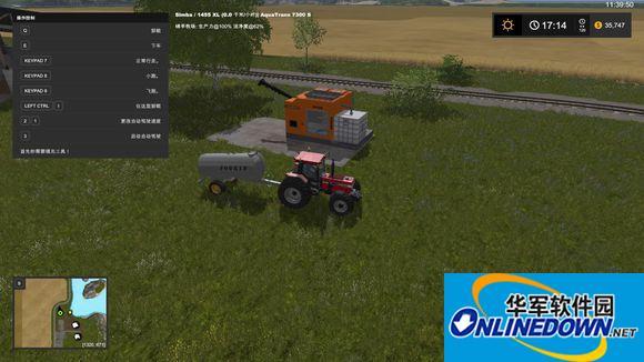 模拟农场17种子生产MOD PC版