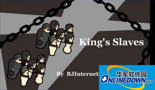 环世界a16王之奴隶MOD PC版