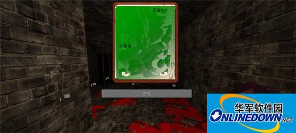我的世界黑点屋室逃脱地图 PC版