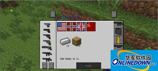 我的世界战争召唤MOD PC版