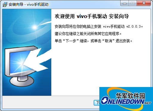vivo V5 Plus驱动
