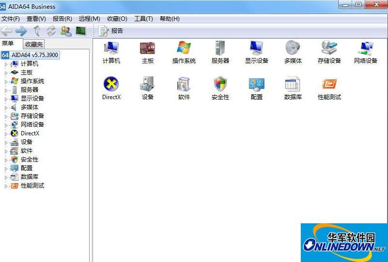 AIDA64 business(商业版)中文版
