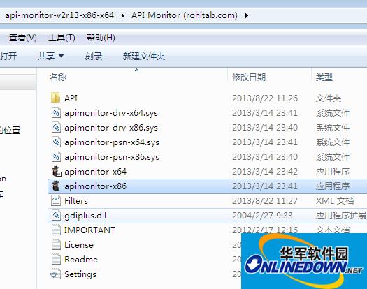 API调用监视工具(API Monitor)