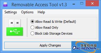 控制扩展设备读写权限工具