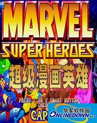 超级漫画英雄 街机版