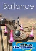 平衡球游戏 中文版