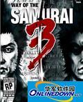 侍道3 PC版
