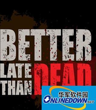 苟且偷生中文版 PC版