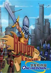 超骑士 PC版