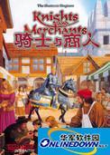 骑士与商人中文版 完整绿色版
