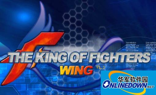 拳皇97单机版flash游戏