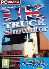 英国卡车模拟 PC版