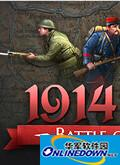 帝国之战1914-1918 完整破解版