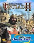 要塞十字军东征2 中文版