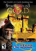 要塞3黄金版...