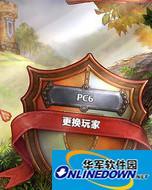 土地掠夺者免安装绿色版 PC版