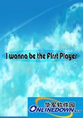 i wanna be the First Player Ver2.2