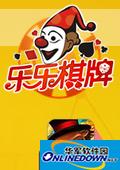 乐乐游戏大厅 1.0 官方版