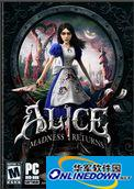 爱丽丝疯狂回归 PC版