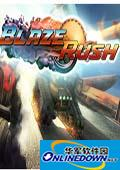 烈焰赛车单机游戏 PC版