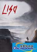 丽萨游戏汉化版 PC版