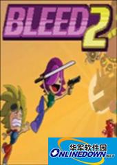 bleed 2 PC版
