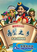 应许之地中文版 绿色汉化版