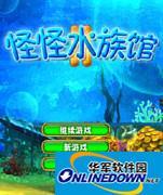 怪怪水族馆2中文...