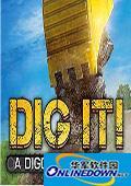 挖掘机模拟2014游戏