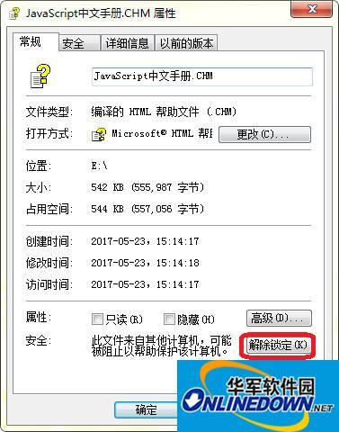 JavaScript中文手册.chm