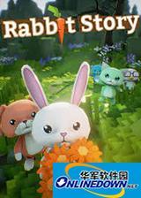 兔子的故事 PC版