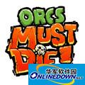兽人必须死(Orcs Must Die)天邈汉化补丁 v1.1