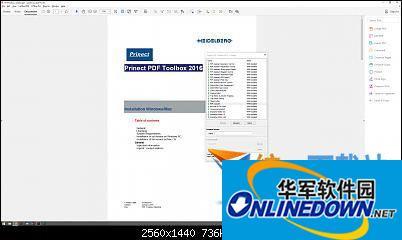 Prinect PDF Toolbox 2016(PDF插件)