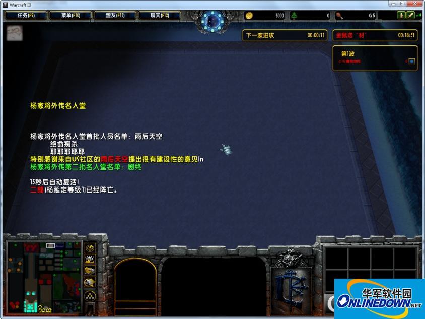 杨家将外传2.1.1【隐藏英雄密码】
