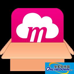 和彩云同步盘电脑版 2.10.0.6 官网最新版