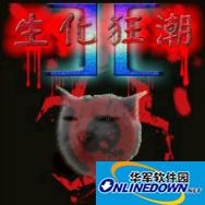 生化狂潮2荒芜雪原【攻略】 1.3.10