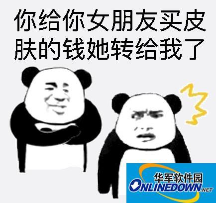 2017七夕情人节搞笑图片