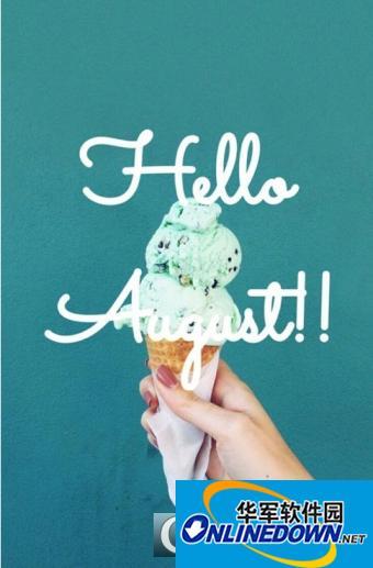 八月你好唯美带字图片
