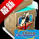 新浩方电竞平台 V7.5.0.2 官方最新版