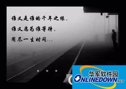 七夕一个人的说说图片