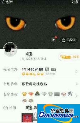 会员制作QQ半透明头像