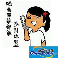 iphone8搞笑表情包